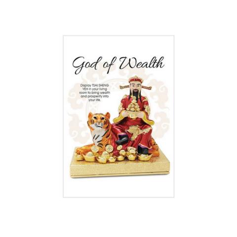 Постер Бог Богатства на тигре
