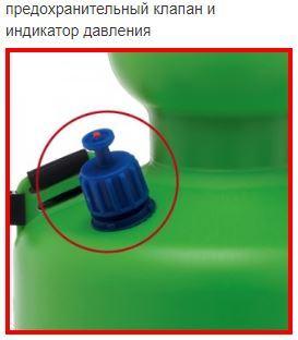 Опрыскиватель LADY 7 литров DiMartino