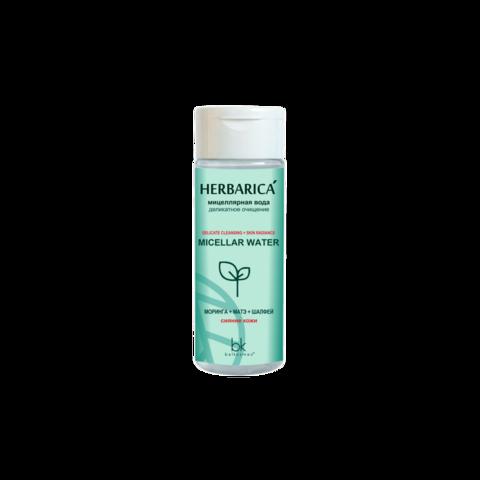 BelKosmex Herbarica Мицеллярная вода Деликатное очищение 150мл