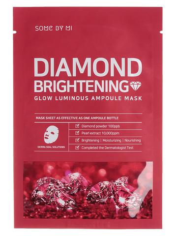 Маска тканевая ампульная Diamond Brightening Calming Glow Luminous Ampoule Mask
