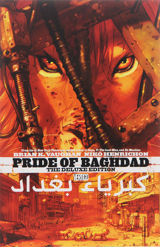 Pride of Baghdad: The Deluxe Edition HARDCOVER