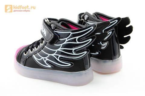 Светящиеся кроссовки с крыльями с USB зарядкой Бебексия (BEIBEIXIA), цвет черный розовый, светится вся подошва. Изображение 12 из 20.