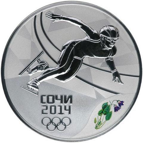 3 рубля. Шорт-трек - Олимпийские зимние игры в Сочи. 2014 год