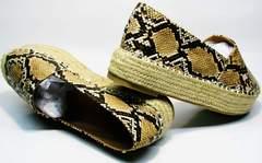 Обувь на низком ходу  Lily shoes Q38snake.