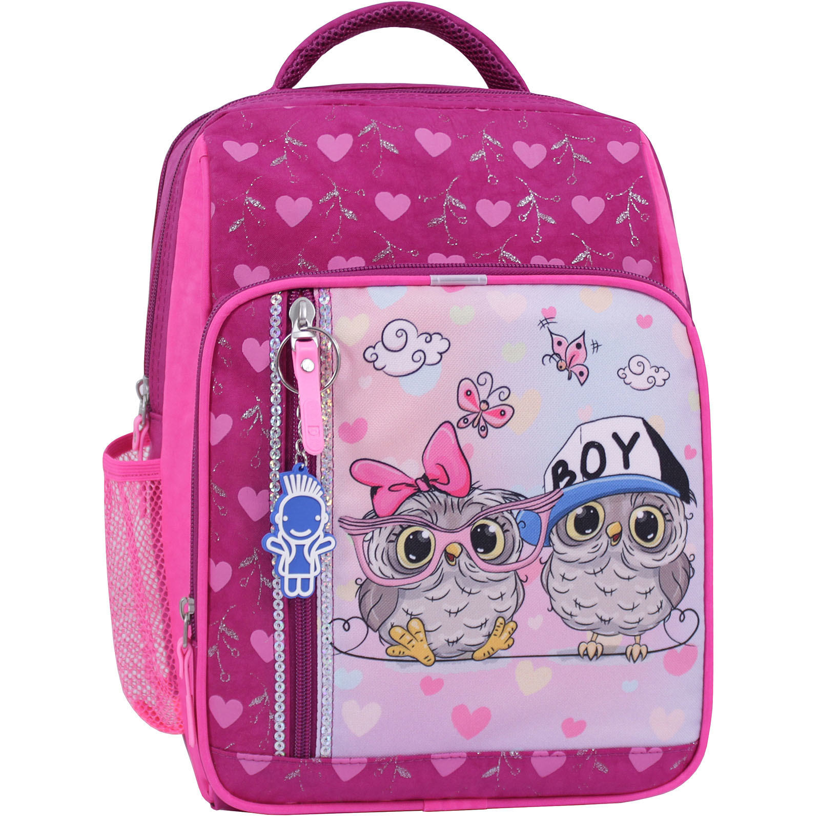 Детские рюкзаки Рюкзак школьный Bagland Школьник 8 л. 143 малиновый 515 (0012870) IMG_0500_суб.515_.JPG