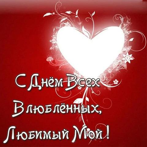 Печать на вафельной бумаге, День Влюбленных 36