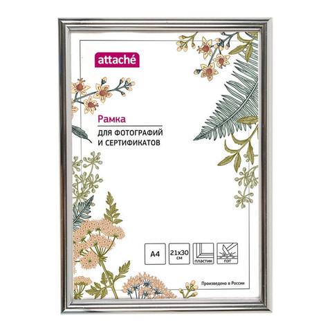 Рамка пластиковая Attache 21x30 (A4) ПЭТ Серебро (глянец)