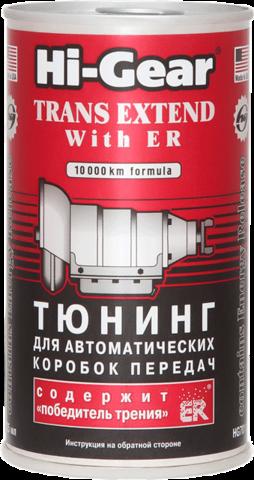 7011 Тюнинг для АвтоКПП (содержит ER)  TRANS EXTEND  with ER 325 мл(c), шт