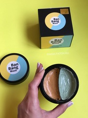 Очищающая,увлажняющая двухцветная маска для лица Ban Bang Mask Bioaqua,100 гр