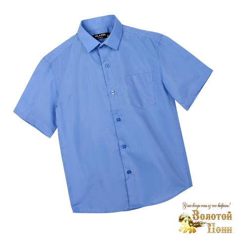 Рубашка школьная мальчику (116-164) 210531-Р2936.4