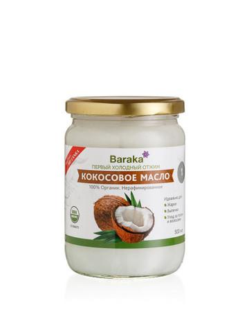 Кокосовое масло Baraka Вирджин Organic 500мл + подарок Hashmi