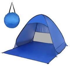 Пляжная палатка/тент автоматическая