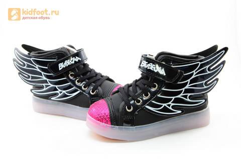 Светящиеся кроссовки с крыльями с USB зарядкой Бебексия (BEIBEIXIA), цвет черный розовый, светится вся подошва. Изображение 15 из 20.