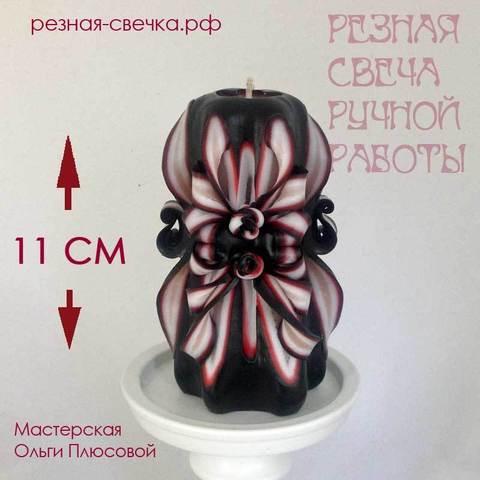 Резная свеча Бабочка