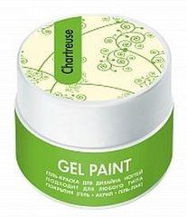 Гель-краска RuNail Chartreuse 7,5 гр