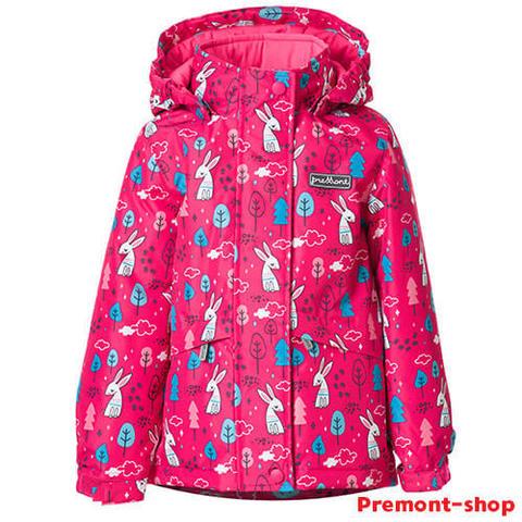 Комплект Premont для девочек Прогулка в Минору