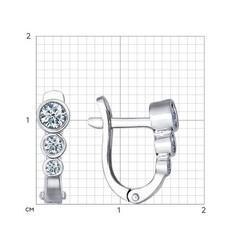 94021525- Серьги «Зимняя ягода» из серебра с фианитами