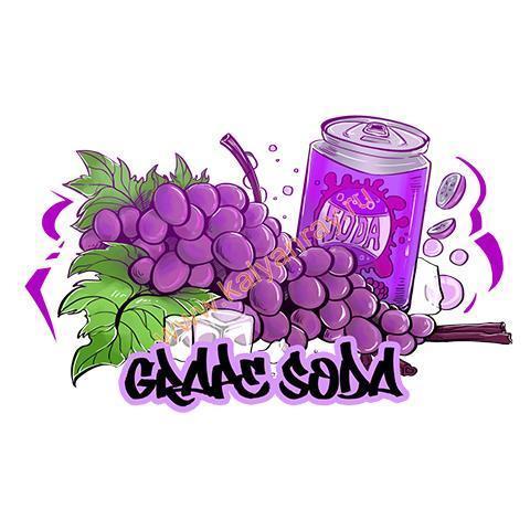 Табак B3 - Виноградная газировка