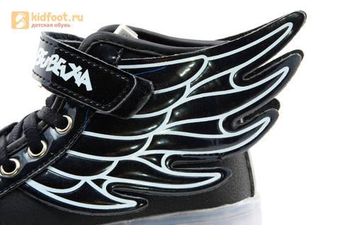 Светящиеся кроссовки с крыльями с USB зарядкой Бебексия (BEIBEIXIA), цвет черный розовый, светится вся подошва. Изображение 17 из 20.