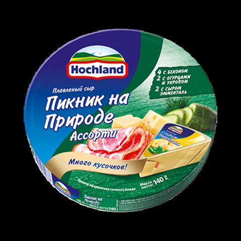 Сыр плавленный Hochland ассорти пикник на природе 140г