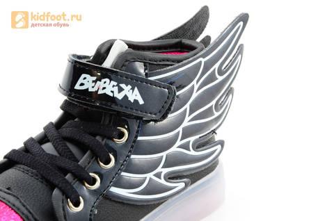 Светящиеся кроссовки с крыльями с USB зарядкой Бебексия (BEIBEIXIA), цвет черный розовый, светится вся подошва. Изображение 18 из 20.