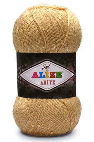 Купить Пряжа Alize Sal Abiye | Интернет-магазин пряжи «Пряха»