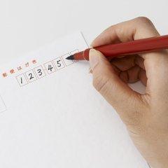 Pentel Fude Pen - Extra-Fine