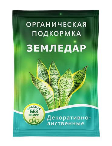 Органическая подкормка Земледар Декоративно-лиственные 10мл