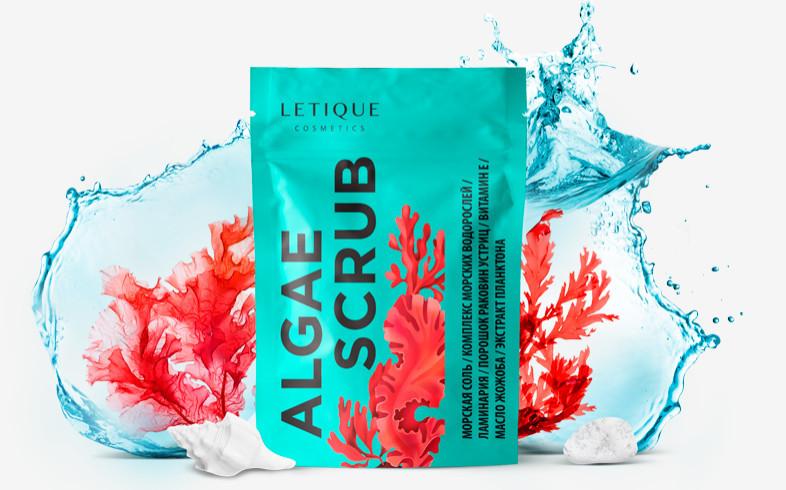 Скраб Letique Cosmetics Algae Scrub 250 г.