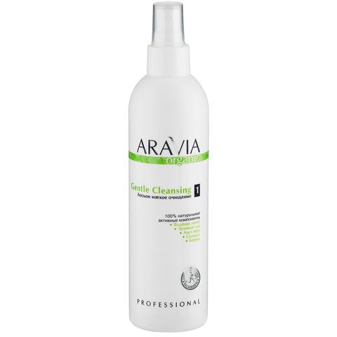 Лосьон мягкое очищение Gentle Cleansing ,ARAVIA Organic,300 мл.
