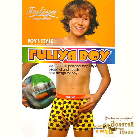 Трусы-боксеры мальчику (2-7) 210623-F9055