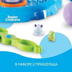 Реактор Монстровыжималка (15 элементов) Learning Resources, арт. LER3813
