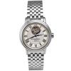 Часы наручные Raymond Weil 2827-ST-00659