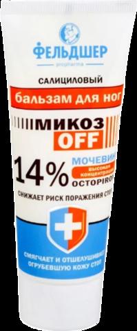 Фельдшер Салициловый бальзам для ног 14% мочевина + октопирокс, 75 мл