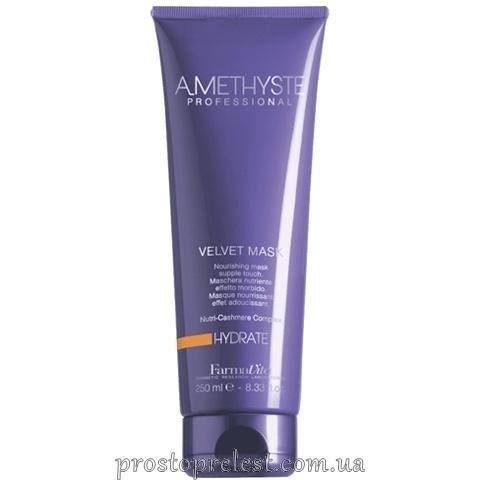 Farmavita Amethyste Hydrate Mask - Зволожуюча маска для волосся