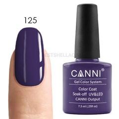 Canni, Гель-лак № 125, 7,3 мл
