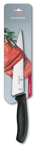 Нож разделочный SwissClassic 19 см VICTORINOX 6.8003.19B