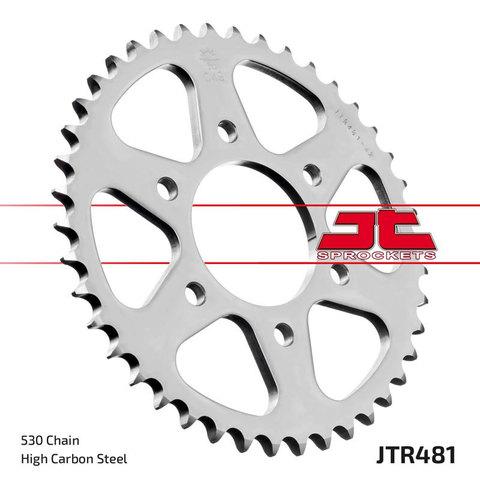 Звезда JTR481.40