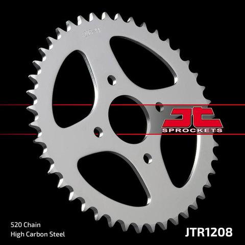 Звезда JTR1208.44