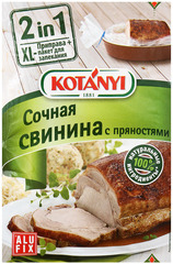 Приправа для сочной свинины с пряностями KOTANYI пакет 25 г