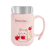 Кружка Lovely Cat A Pink 1