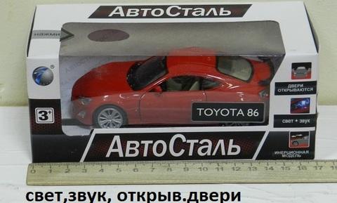 Машина мет. ТОР311L