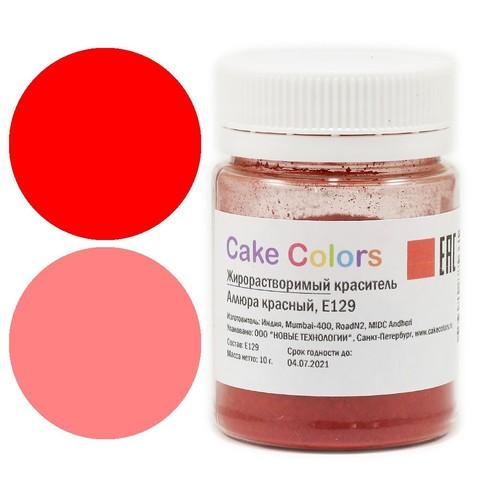 Краситель жирорастворимый Cake Colors Красный аллюра 10г