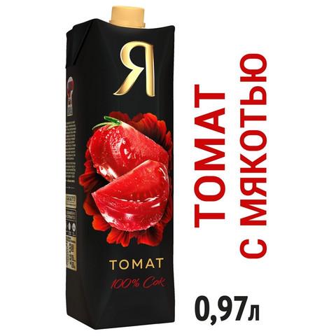 Сок Я томатный с мякотью 0.97 л