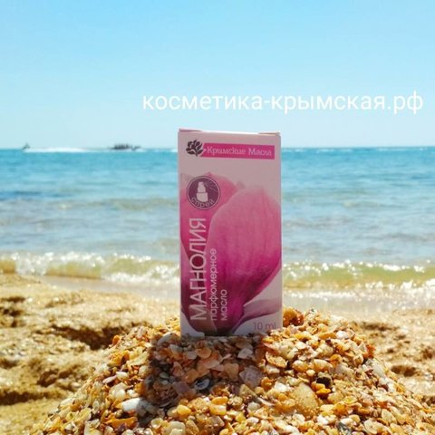 Парфюмерное масло «Магнолия»™Крымские масла