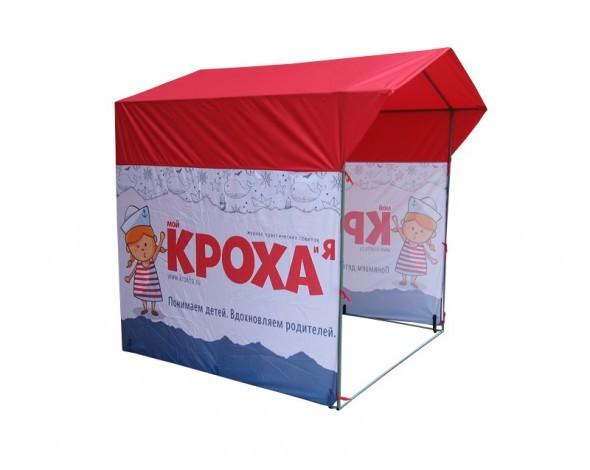 Торговая палатка Митек Домик 2.0х2.0 Ø25 мм с логотипом