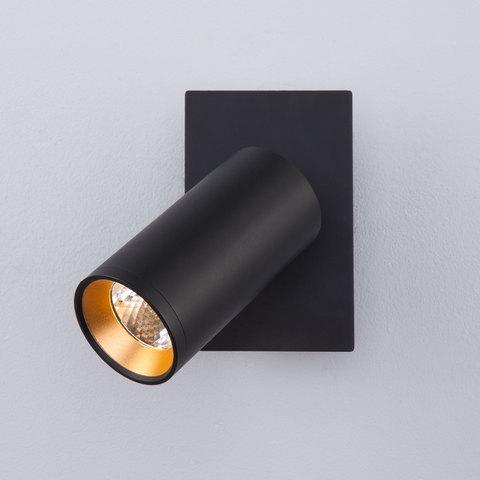 Настенный светодиодный светильник с поворотным плафоном 20066/1 LED черный/золото