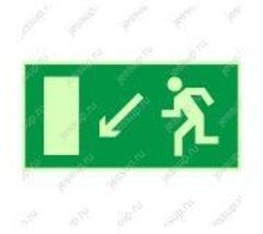 """Фотолюминесцентный знак Е08 """"Направление к эвакуационному выходу налево вниз"""""""