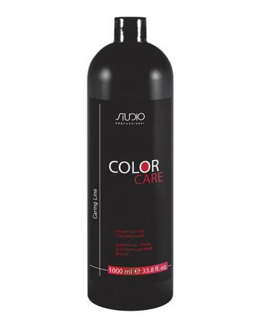 Шампунь-уход для окрашенных волос «Color Care», 1000 мл