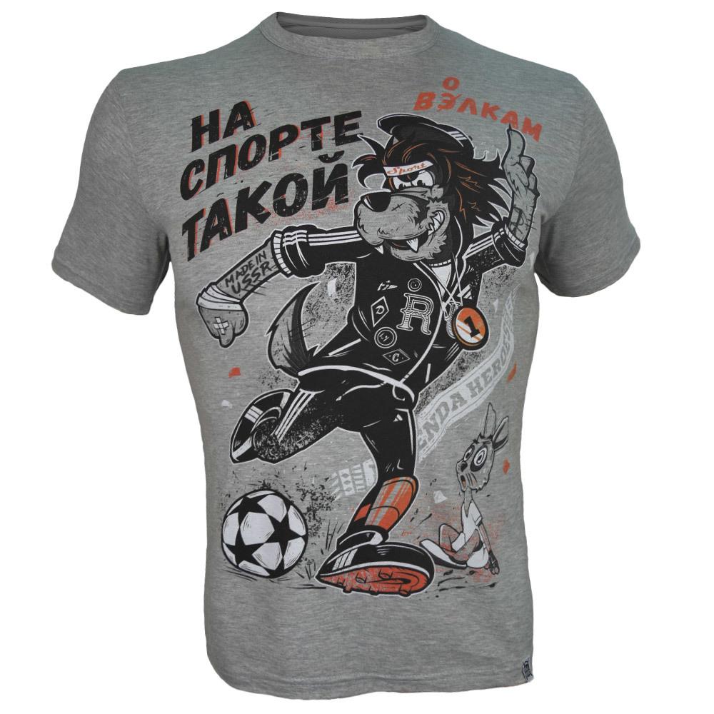 "Футболки Футболка Legenda ""Футбол"" Grey 1.jpg"